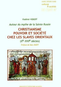 Autour du mythe de la Sainte Russie
