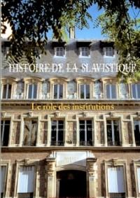 Histoire de la slavistique