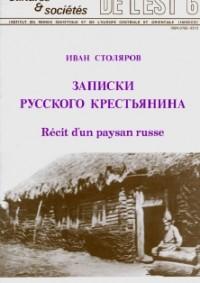 Récit d'un paysan russe [texte en russe]