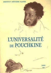 L'universalité de Pouchkine