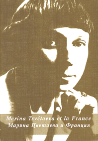 Marina Tsvétaeva et la France : nouveautés et inédits