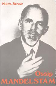 Ossip Mandelstam
