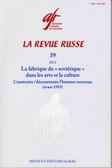 La revue russe n° 39