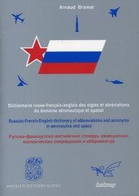 Dictionnaire russe-français-anglais des sigles et abréviations du domaine aéronautique et spatial