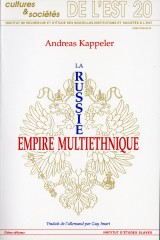 La Russie, empire multiethnique