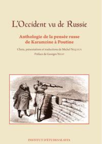 L'Occident vu de Russie, nouvelle édition 2017