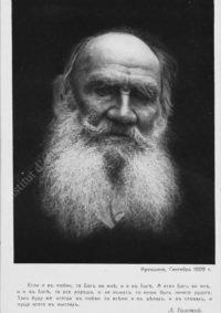 LNTI 2.02 Portrait de L.N. Tolstoï