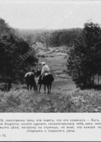 LNTI 2.04 L.N. Tolstoï à cheval
