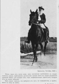 LNTI 2.06 L.N. Tolstoï à cheval
