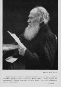LNTI 2.11 L.N. Tolstoï lisant