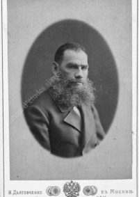 LNTI 5.03 Portrait de L.N. Tolstoï
