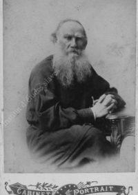 LNTI 5.08 Portrait de L.N. Tolstoï