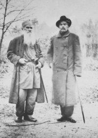 LNTI 5.25 L.N. Tolstoï et M. Gorki