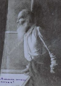 LNTI 6.09 Portrait de L.N. Tolstoï par Piotr Pogorotchivets