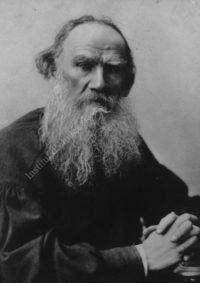 LNTI 6.11 Portrait de L.N. Tolstoï