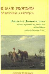 Russie profonde. De Pouchkine à Okoudjava, version en PDF