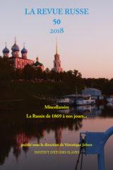Revue russe n° 50 (2018)